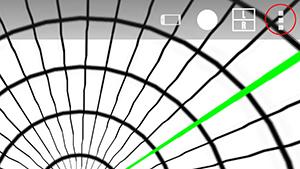 Menu Button Screenshot